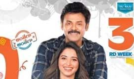 F2 Fun and Frustration Crosses Rs 100 Cr