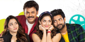 F2 Fun and Frustration 10 days AP/TS Box Office Collections