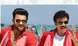 F2 Fun and Frustration 11 days Worldwide Box Office Collections