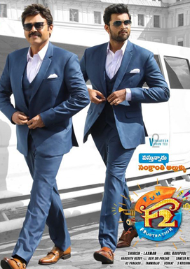 F2 Fun and Frustration 15 Days Worldwide Box Office Collections