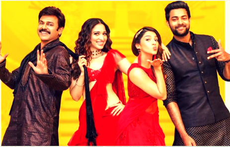 F2 Fun and Frustration 16 Days Worldwide Box Office Collections