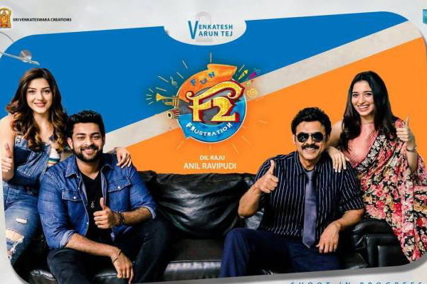 F2 Fun and Frustration 2 Weeks Worldwide Box Office Collections