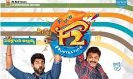 F2 Fun and Frustration 7 Days Worldwide Collections