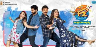 F2 Fun and Frustration 8 Days AP/TS Box Office Collections
