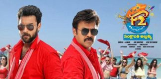 F2 Fun and Frustration 9 days AP/TS Box Office Collections