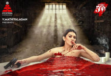 Hansika taking blood bath