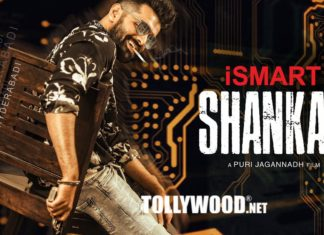 ISmart Shankar First Look