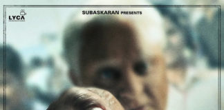 Indian 2 First Look Poster Kamal Haasan with twisted finger