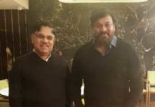 Megastar Chiranjeevi and Allu Aravind at Mahesh Babu's AMB Cinemas