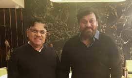 Megastar Chiranjeevi and Allu Aravind at Mahesh Babu's AMB Cinemas