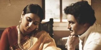 NTR through his wife eyes