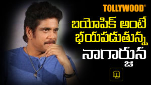Nagarjuna feared with NTR biopic