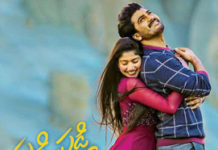 Padi Padi Leche Manasu Closing Collections
