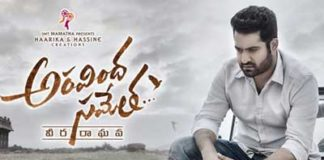Poor TRP Rating of Jr NTR starrer Aravinda Sametha Veera Raghava