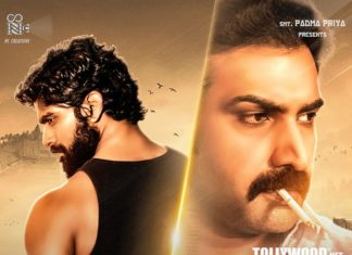 Pranam Kareedu Movie Posters