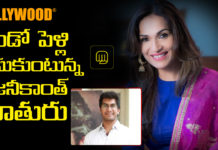 Soundarya Rajinikanth wedding date locked