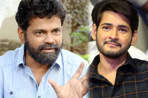 Sukumar decides to give up his plans for Mahesh Babu