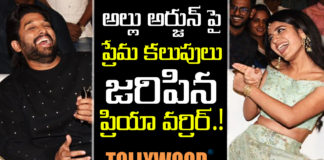 This Time Kiss Gun for Allu Arjun