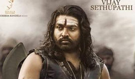 Vijay Sethupathi First Look as Raaja Paandi from Chiranjeevi starrer Sye Raa Narasimha Reddy