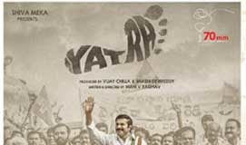 Yatra is not a biopic says Mahi V Raghav