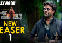 PETA Telugu Movie Teaser