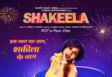 Shakeela Biopic New Poster: Richa Chadha bold look