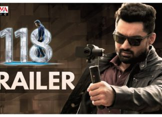 118 Theatrical Trailer
