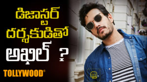 Akhil 4 th film with srinu vaitla