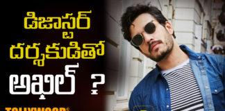 Akhil 4 th film with srinu vaitla