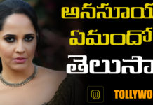 Anasuya clarify on vijay devarakonda film