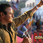 Anjali and Officer beat NTR