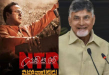 Chandrababu Naidu books NTR Mahanayakudu Theaters for 50 Days
