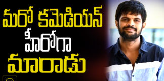 Comedian Mahesh turned as hero