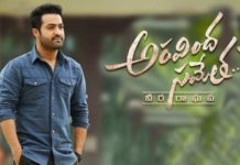 Curious about Jr NTR Aravinda Sametha TV Premiere
