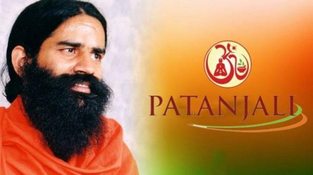 Daylight robbery Patanjali get 1000 plus acres of land for throw away price