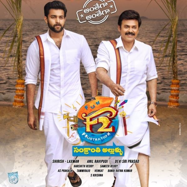 F2 Fun and Frustration 20 Days Worldwide Box Office Collections