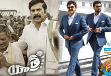 F2 beats Yatra at RTC X Roads