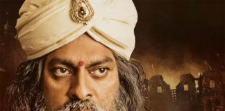 Jagapathi Babu as Veera Reddy : First Look From Sye Raa