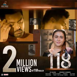 Kalyanram 118 Trailer clocks 2 million views