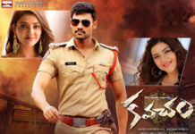 Kavacham Closing Collections
