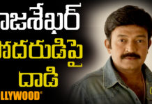 Koushik reddy beats hero dr. rajasekhar's brother