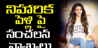 Nagababu sensational comments on Niharika marriage