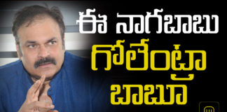 Nagababu setires on lokesh and ABN radhakrishna