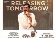 Nandamuri fans want Yatra Negative Review!