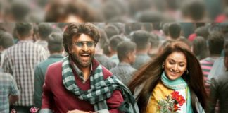Petta Closing collections
