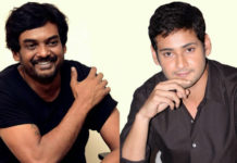 The biggest request from Mahesh Babu Fans to Puri Jagannadh