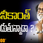 Rajinikanth to not contest in Lok Sabha elections