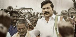Red Hot digital deal for Yatra