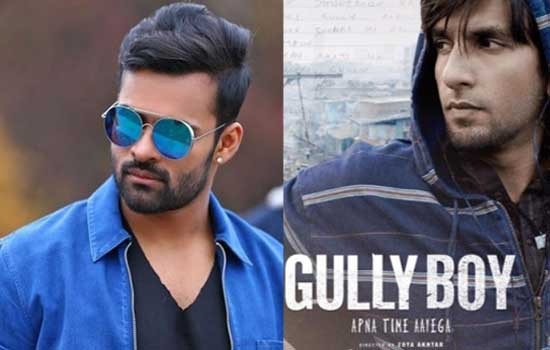 Sai Dharam Tej in Gully Boy Telugu Remake?