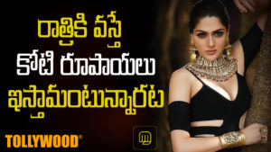 Sakshi chaudary sensational comments